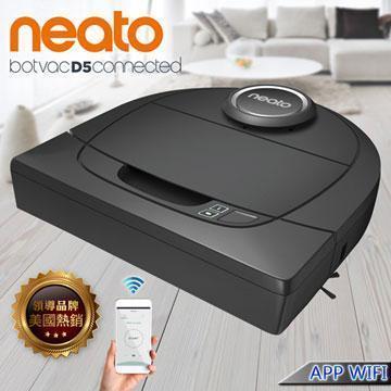 美國 Neato Botvac D5 Wifi機器人吸塵器
