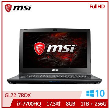 【福利品】MSI GL72 17.3吋笔电(i7-7700HQ/GTX 1050/8G/SSD)(GL72 7RDX-1069TW)