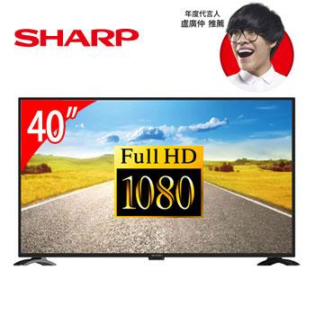 SHARP 40型FHD智慧連網顯示器+視訊盒