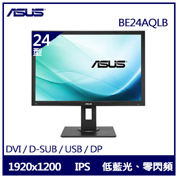 ASUS 24型 BE24AQLB 商用專業顯示器