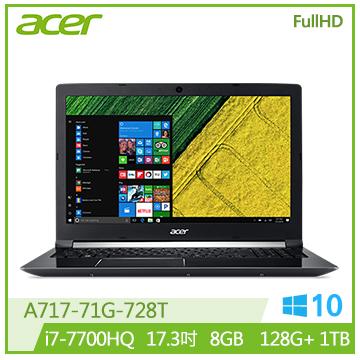 【福利品】ACER A717 17.3吋筆電(i7-7700HQ/GTX 1060/8G/128G+1TB)(A717-71G-728T)
