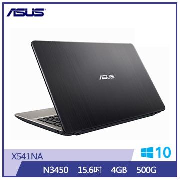 華碩筆記型電腦 X541NA-0111AN3450