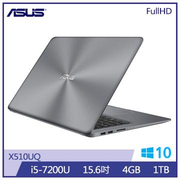 华硕笔记型电脑(X510UQ-0163B7200U)