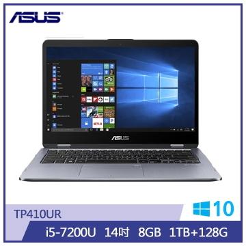 ASUS TP410UR 14吋笔电(i5-7200U/MX 930/8G/SSD)(TP410UR-0121A7200U)