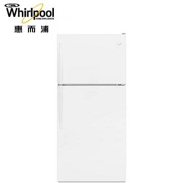 惠而浦 533公升極智系列雙門冰箱