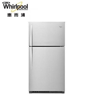 惠而浦 622公升極智系列雙門冰箱