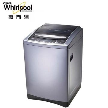 惠而浦 16公斤直立式洗衣機(WM16GN)