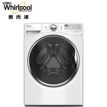惠而浦 15公斤美國原裝滾筒洗衣機(WFW92HEFW)