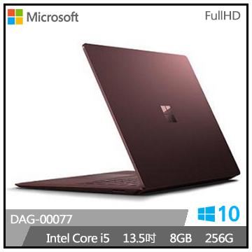 微軟Surface Laptop i5-256G電腦(酒紅)