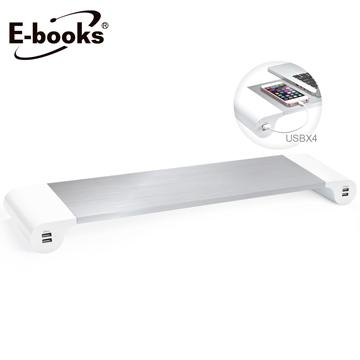 E-books K17 鋁合金4.2A四孔USB多功能支架