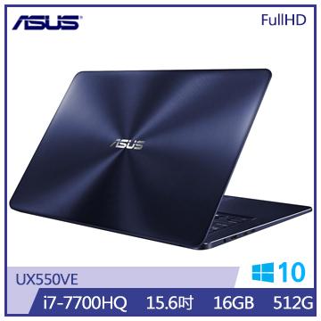 ASUS UX550VE 15.6吋筆電(i7-7700HQ/GTX 1050Ti/8G/SSD)