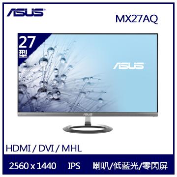 【27型】ASUS MX27AQ WQHD薄邊框IPS顯示器(MX27AQ)