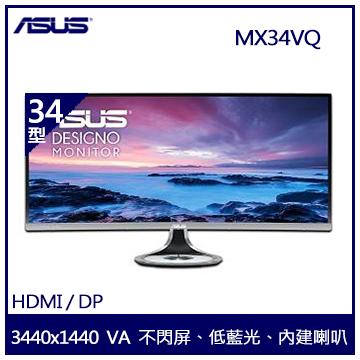 【34型】ASUS MX34VQ 曲面VA顯示器(MX34VQ)
