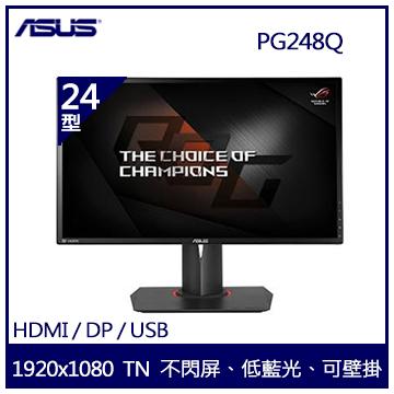 【24型】ASUS ROG Swift PG248Q 電競TN顯示器(PG248Q)