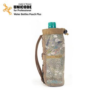 UNICODE Water Bottles Pouch 水瓶袋模組(Pouch Plus 多地形迷彩)