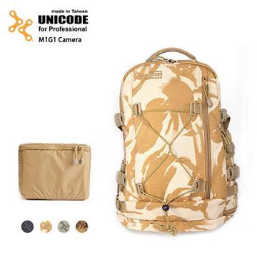 UNICODE 雙肩攝影背包套組 特殊組合