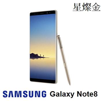 SAMSUNG Galaxy Note8 星燦金