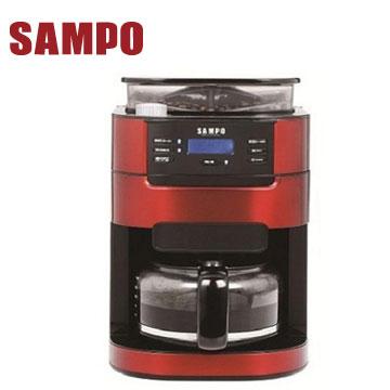 聲寶自動研磨咖啡機(12杯份)