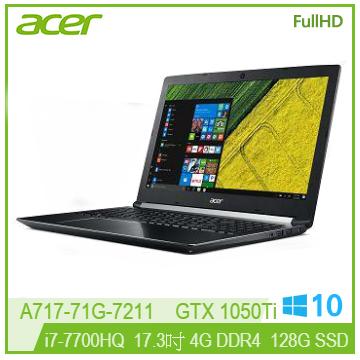 ACER A717 17.3吋筆電(i7-7700HQ/GTX 1050Ti/4G)