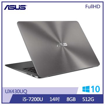 华硕笔记型电脑(UX430UQ-0201A7200U)