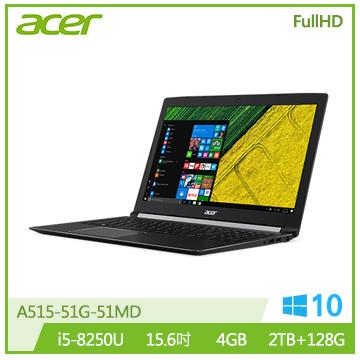 【福利品】ACER A515-51G 15.6吋筆電(i5-8250U/MX150/4G)