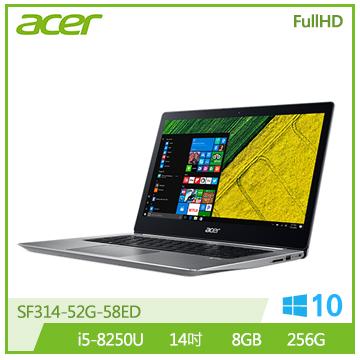 ACER SF314 14吋笔电(i5-8250U/MX150/8G)(SF314-52G-58ED 银)