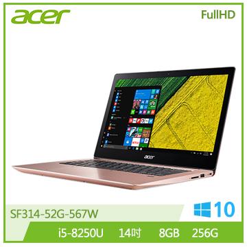 ACER SF314 14吋笔电(i5-8250U/MX150/8G)(SF314-52G-567W 粉)