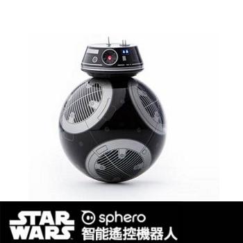 【BB-9E】Sphero 星際大戰遙控機器人