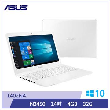 ASUS L402NA 14吋筆電(N3450/4G/32G/BT4.1)