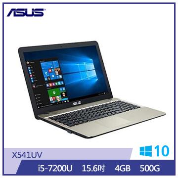 ASUS X541UV 15.6吋筆電(i5-7200U/MX 920/4G/500G)