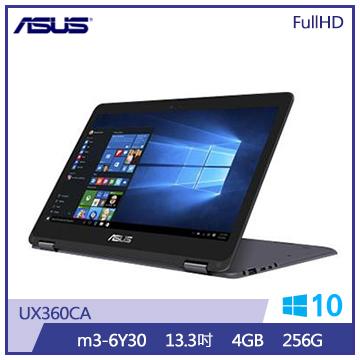 ASUS UX360CA 笔记型电脑(矿石灰)(UX360CA-0071B6Y30)