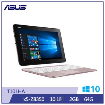 ASUS T101HA 筆記型電腦(2G/64GB/玫瑰粉)