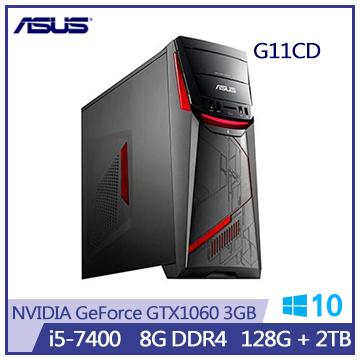 ASUS G11CD-K i5-7400 GTX1060-3GB M.2-128GB桌上機(G11CD-K-0061A740GXT)