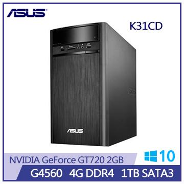 ASUS K31CD-K G4560 GT720-2GB DDR4-4G桌上機