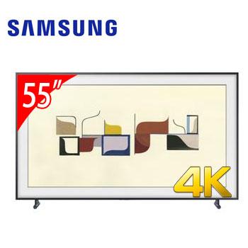 SAMSUNG 55型 The Frame 美學電視
