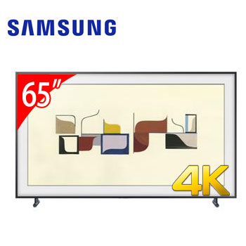 SAMSUNG 65型 The Frame 美學電視