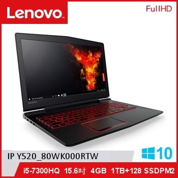 【福利品】LENOVO IP-Y520 15.6吋筆電(i5-7300HQ/GTX 1050/4G/SSD)