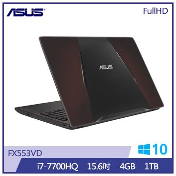 ASUS FX553VD 笔记型电脑(FX553VD-0252D7700HQ)