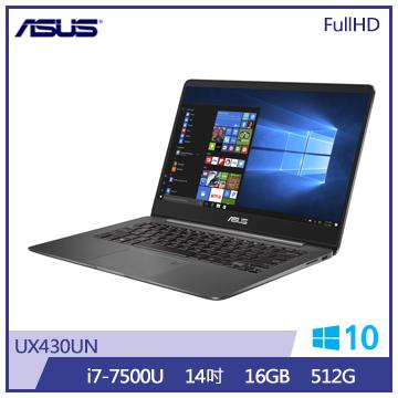 ASUS UX430UN 笔记型电脑(i7/石英灰)(UX430UN-0071A7500U)