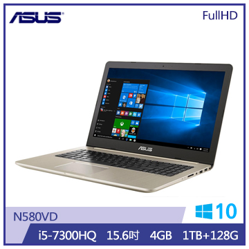 ASUS N580VD 笔记型电脑(i5/冰柱金)(N580VD-0171A7300HQ)