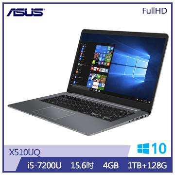 ASUS X510UQ 笔记型电脑(i5/冰河灰)(X510UQ-0133B7200U)