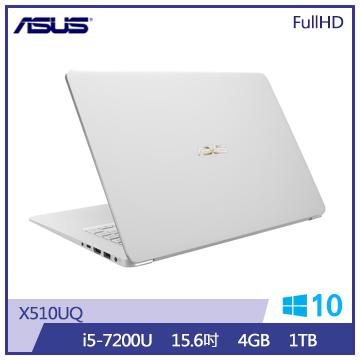 ASUS X510UQ 笔记型电脑(i5/冰霜白)(X510UQ-0173G7200U)
