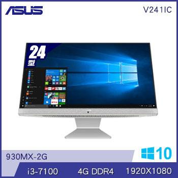 【24型】ASUS AIO V241ICGK i3-7100 930MX桌上型電腦(V241ICGK-710WA003T)