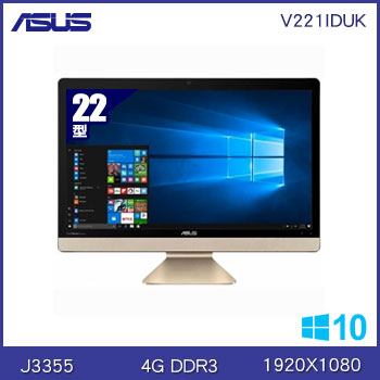 【22型】ASUS Vivo AIO V221IDUK J3355桌上型電腦