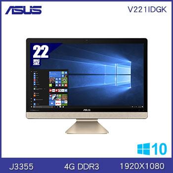 【22型】ASUS Vivo AIO V221IDGK J3355桌上型電腦