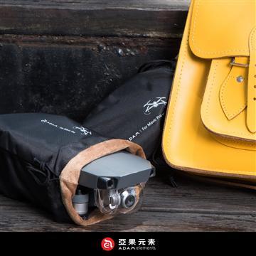 ADAM DJI Mavic Pro專用隨身收納袋