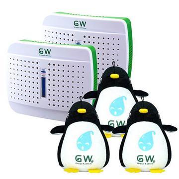 GW水玻璃除溼機(小)2入+除溼企鵝3入組