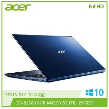 【福利品】ACER SF315 15.6吋混碟笔电(i5-8250U/MX150/8G)(SF315-51G-512G(蓝))