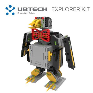 UBTECH Explorer探索者-積木機器人