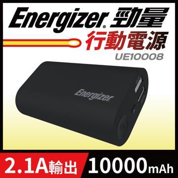 【10000mAH】劲量 Energizer UE10008BK 行动电源(UE10008BK)